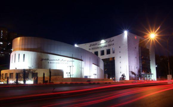 Hussein Cultural Centre