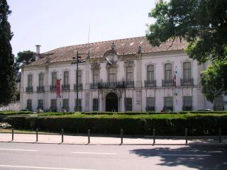 Photograph:Museu da Cidade, Câmara Municipal de Lisboa,  ©Museu da Cidade, Câmara Municipal de Lisboa