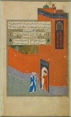 ©The Chester Beatty Library