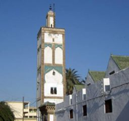 ©Ministry of Culture, Rabat