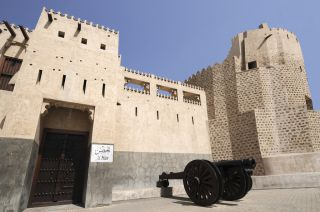 ©Sharjah Museums Authority