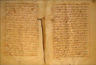 ©Al-Qarawiyyin Library, Fez